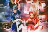 """BiSHアユニ・Dによるソロ・バンド・プロジェクト""""PEDRO""""、『super zoozoosea』配信スタート"""