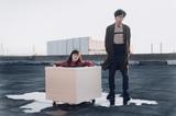 ポップしなないで、新曲「救われ升」配信リリース。MV&最新アー写も公開