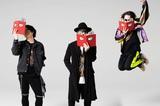 saji、ニュー・ミニ・アルバム『ハロー、エイプリル』収録の新曲「シュガーオレンジ」先行配信スタート