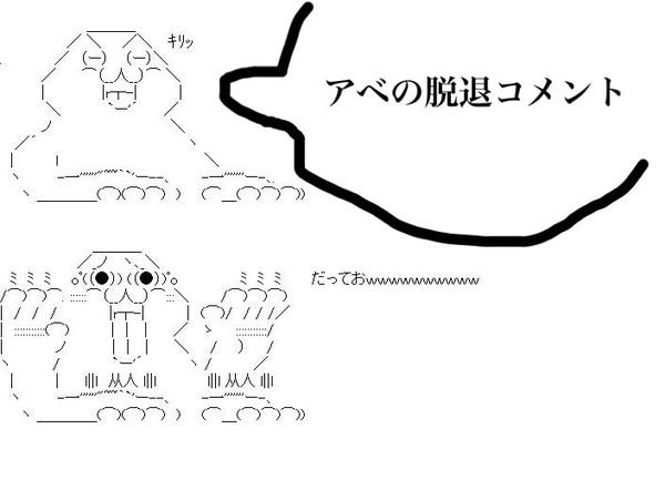 shimokawa_comment.jpg