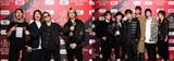 """""""SPACE SHOWER MUSIC AWARDS 2020""""受賞アーティスト/作品発表。UVERworld、BUMP、イエモン、ヒゲダンら豪華出演者が続々登壇。最優秀アーティストはONE OK ROCK"""