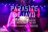 "THE ORAL CIGARETTES、野外自主イベント""PARASITE DEJAVU ~2DAYS OPEN AIR SHOW~""よりSKY-HIと共演した「カンタンナコト」ライヴ映像公開"