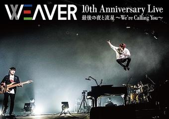 weaver_10th Anniversary_Live_jk_small.jpg
