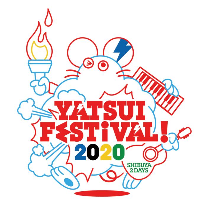 """DJやついいちろう主催フェス""""YATSUI FESTIVAL! 2020""""、第3弾出演アーティストでFINLANDS、まねきケチャ、betcover!!、竹内アンナ & Schroeder-Headzら41組発表"""