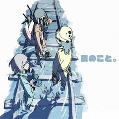 yorunokoto_artwork.jpg