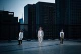 ACIDMAN、約3年ぶりニュー・シングル『灰色の街』詳細発表&新アー写公開