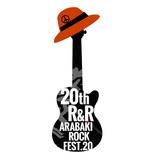 """""""ARABAKI ROCK FEST.20""""、開催延期。振替公演は来年""""ARABAKI ROCK FEST.20-21""""として4デイズ開催"""