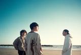 島根出身のピアノ・トリオ・バンド Omoinotake、新曲を3ヶ月連続リリース決定。第1弾「欠伸」は明日4/8配信開始