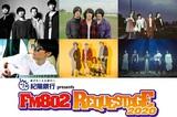 """4/29大阪城ホールにて開催予定の""""FM802 SPECIAL LIVE 紀陽銀行 presents REQUESTAGE 2020""""、公演中止に"""