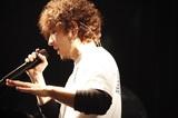 R・O・Nによるサウンドメイキング・プロジェクト STEREO DIVE FOUNDATION、1stアルバム『STEREO DIVE』サブスク配信開始。「PULSE」MVフル・サイズ公開