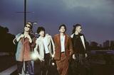 THE ORAL CIGARETTES、ニュー・アルバム先行配信曲「Naked」ジャケット発表。明日4/15 0時より配信スタート&MVプレミア公開