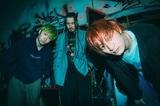 Age Factory、ニュー・アルバム『EVERYNIGHT』より「Dance all night my friends」MV公開&先行配信スタート。ツアー対バンにスサシ、TENDOUJI、w.o.d.、ENTH発表