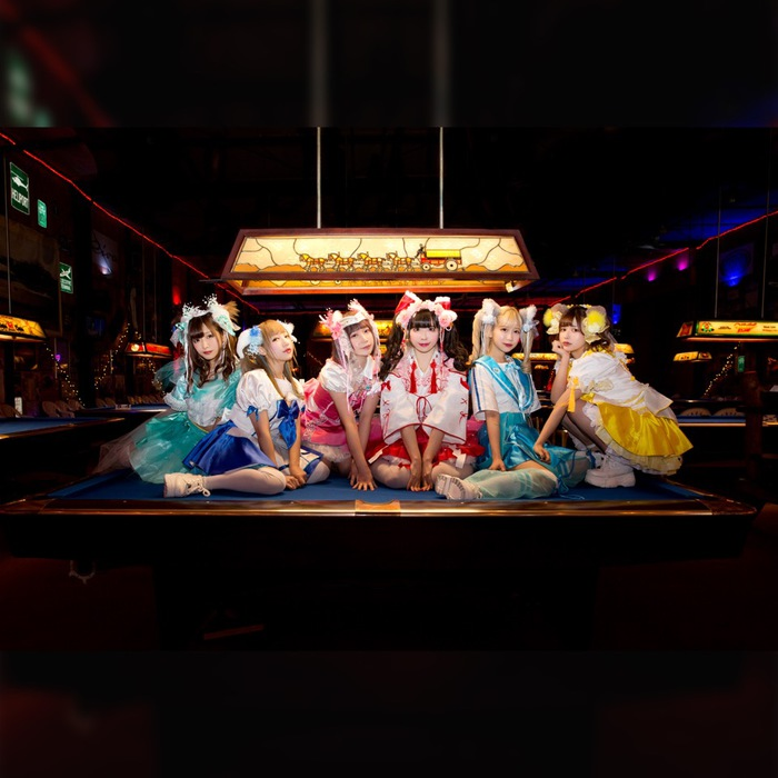 バンドじゃないもん!MAXX NAKAYOSHI、新作『ゴッドソング』リリースが6/10に延期