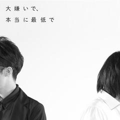 daikirai_jkt.jpg