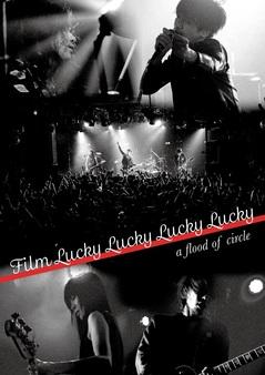 film_luckyluckyluckylucky_jkt.jpg