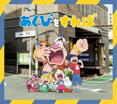 friends_anime.jpg