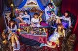 セルフ運営アイドル・ユニット 劇場版ゴキゲン帝国Ω、無観客ライヴとなった1stワンマンを本日4/1 19時30分よりプレミア公開。パッケージ化も決定