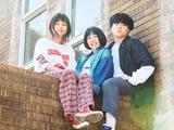 全員18歳の3ピース・ロック・バンド ひかりのなかに、デビュー・ミニ・アルバム発売記念Twitterライヴ生配信決定。卒業記念ライヴ映像本日4/3より4夜プレミア公開も