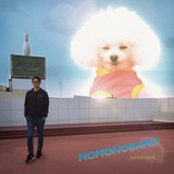 桃野陽介(モノブライト)、1stミニ・アルバム『Momonoband』リリース決定。MV「さわぐ」も公開