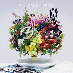 mrs_green_apple_best.jpg