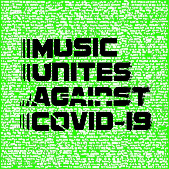 """toe、ライヴハウス支援プロジェクト""""MUSIC UNITES AGAINST COVID-19""""スタート。東京事変、ナンバガ、バンアパ、Chara、BRAHMAN、the HIATUS、スチャダラら参加"""