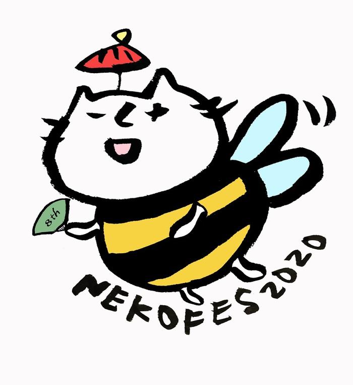 """""""ネコフェス2020-KUDAKENEKO ROCK FESTIVAL-""""、開催中止"""