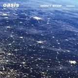 OASIS、Noel Gallagherが自宅で発掘した未発表曲「Don't Stop...」デモ音源公開