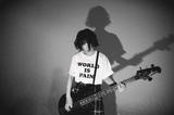 """BiSHアユニ・Dによるバンド・プロジェクト""""PEDRO""""、ヴォーカルのアインシュタイン稲田が脱退。4/29リリースの1st EPより「無問題」MV公開&配信スタート"""