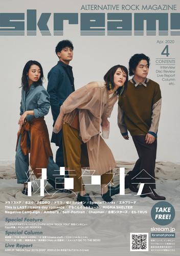 ryokushaka_cover.jpg