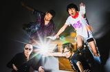 セックスマシーン!!、ニュー・シングル表題曲「かくせ!!」MV公開