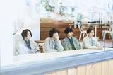 "SHE'S、NHK Eテレ""メジャーセカンド""第2シリーズEDテーマ「One」配信スタート。井上竜馬(Vo/Key)によるセルフ・ライナーノーツ&オフィシャル・オーディオも公開"
