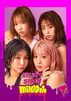 silent_siren_shokai.jpg