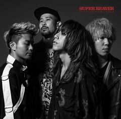 superbeaver_shokai_news.jpg