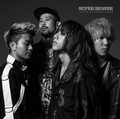 superbeaver_tsujo_news.jpg