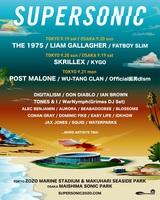 """9月開催の""""SUPERSONIC""""、第1弾ラインナップにTHE 1975、SKRILLEX、Post Malone、Liam Gallagher、ヒゲダン、FATBOY SLIM、TONES AND I、WU-TANG CLAN、AURORAら24組決定"""