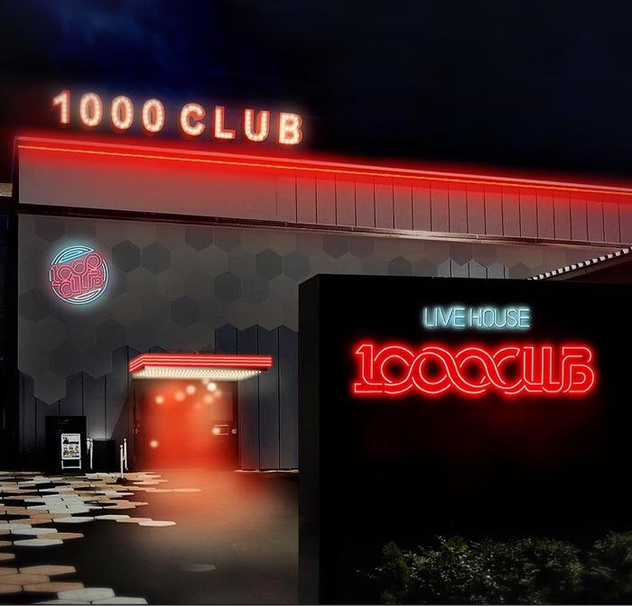 "LD&K、新ライヴ・ホール""1000 CLUB""7月末横浜駅前に開業"