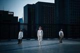 """ACIDMAN、6/3リリースのニュー・シングル『灰色の街』ジャケ写公開。キングコング西野亮廣原作の絵本""""えんとつ町のプペル""""とコラボ。表題曲MVティーザー映像も"""