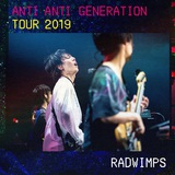 "RADWIMPS、""ANTI ANTI GENERATION TOUR 2019""横浜アリーナ公演のライヴ映像をApple Music限定で配信"