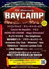 """""""BAYCAMP 2020""""、出演アーティスト第2弾にフジファブリック、サニーデイ・サービス、Czecho No Republic、ドミコ、MONO NO AWARE、Mega Shinnosuke決定"""