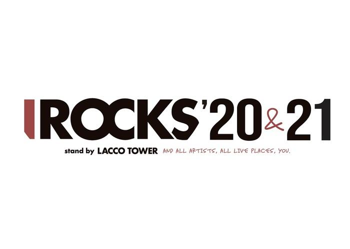 """LACCO TOWER主催フェス""""I ROCKS 20&21""""、第1弾出演者でバクホン、PENGUIN RESEARCH、ラックライフ、シネマ、BRADIO、ハロ、ビーバー、ウォンカら26組発表"""