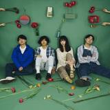 男女ツイン・ヴォーカル・ギター・ポップ・バンド Laura day romance、発売延期となっていた1stアルバム『farewell your town』を6/10にリリース