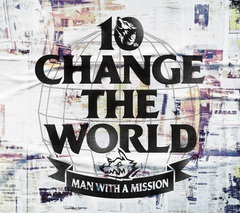 MWAM_Change_the_World.jpg