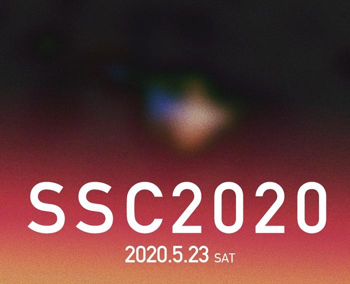 """Shimokitazawa SOUND CRUISING 2020""、開催中止を発表"