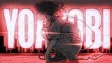 """小説を音楽/映像で具現化する新生ユニット YOASOBI、楽曲「あの夢をなぞって」がフジ系""""とくダネ!""""6月度""""お天気コーナーMONTHLY SONG""""に決定"""
