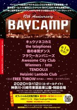 """BAYCAMP2020""、出演アーティスト第1弾にキュウソ、the telephones、夜ダン、フラカン、Awesome City Club、teto、TENDOUJIら10組決定"