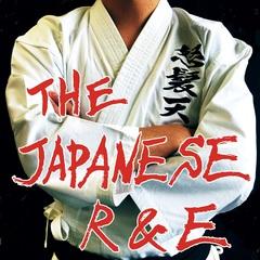dohatsuten_THE_JAPANESE_RandE.jpg