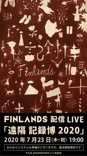 finlands_enkakukiroku.jpg
