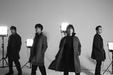 flumpool、ニュー・アルバム『Real』アートワーク撮影の舞台裏公開