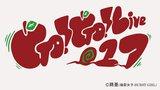 """青森のライヴハウス6店舗を同時支援するクラウドファンディング・プロジェクト""""Go!Go!Live 017""""スタート。返礼品に三浦隆一(空想委員会)ら参加コンピ・アルバムも"""