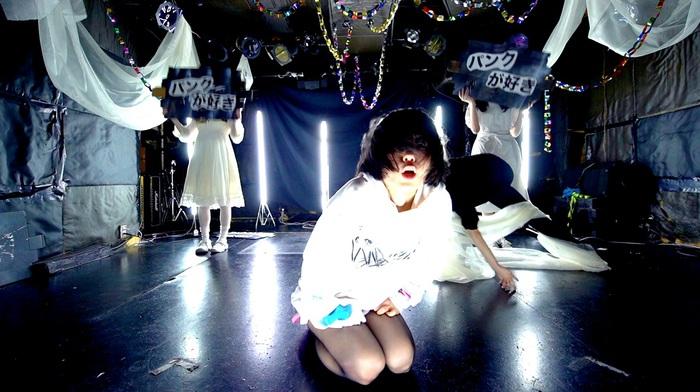 DJ後藤まりこ、新曲「パンクが好き」MV公開 & 5/20配信リリース決定